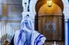 Le pouvoir juif aux USA :Le trône et l'autel