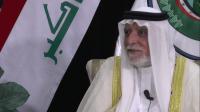 Entretien avec Abdullah Emim, waqf sunnite d'Irak