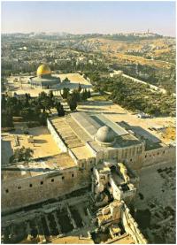 La vraie mosquée al Aqsa